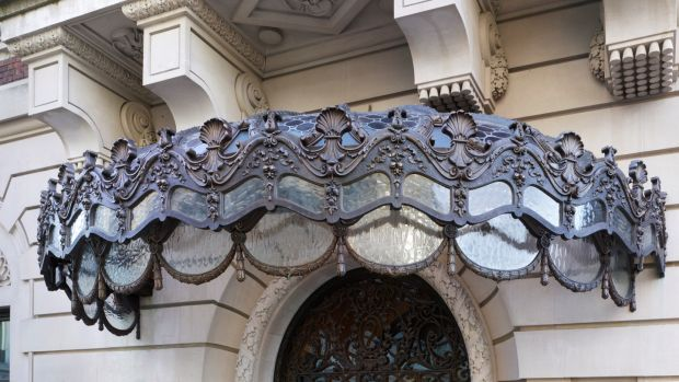 Cooper-Hewitt Entry Canopy (Large)