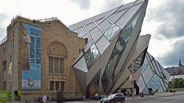 Royal Museum addition