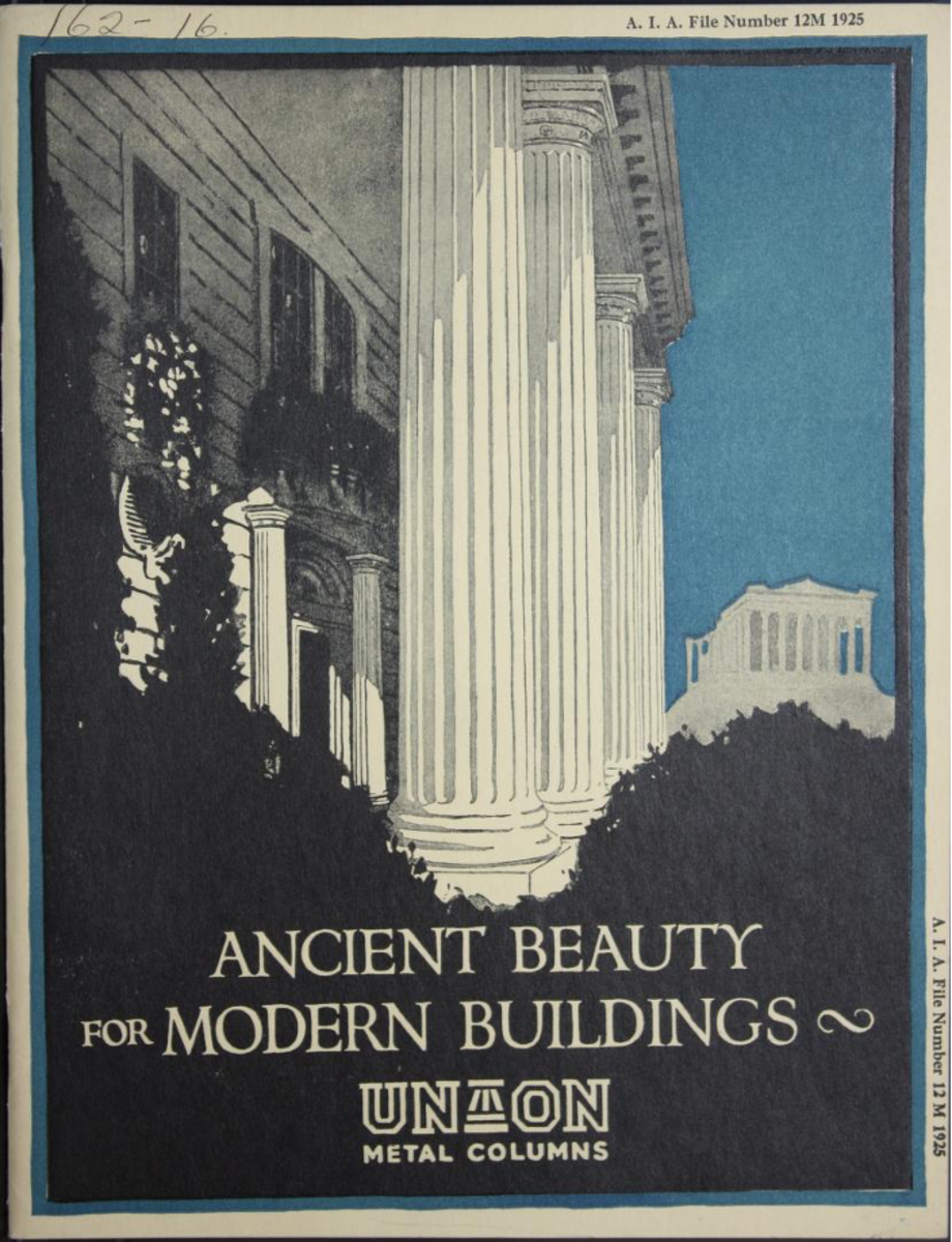 Ancient Beauty for Modern Buildings