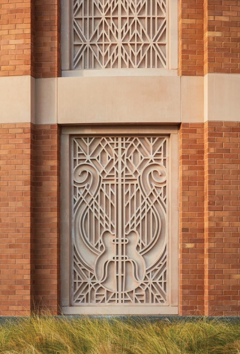 Dickies Arena exterior detail